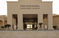 Отель Cleopatra Luxury Resort