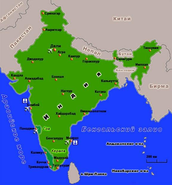 Какое в индии географическое положение